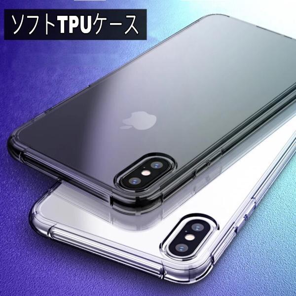 iPhoneX ケース iPhone Xs MAX XR iPhone8 iPhone7 アイフォンX アイフォン8 アイフォン7 透明ソフトおしゃれ かっこいい米軍 耐衝撃 スマホケース|francekids|06