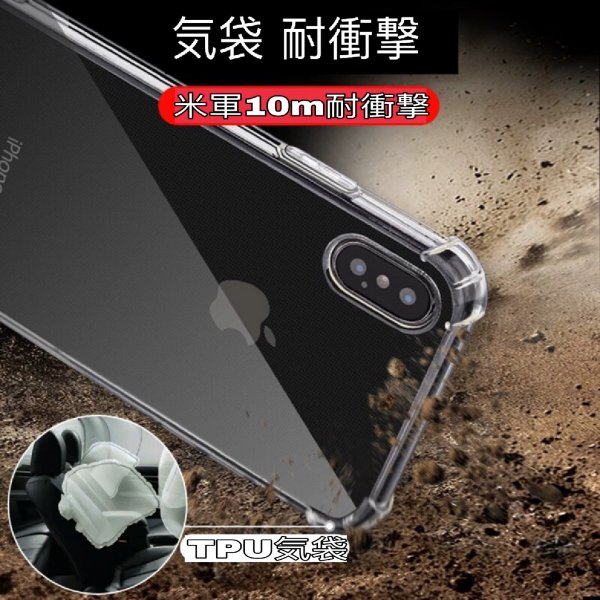 iPhoneX ケース iPhone Xs MAX XR iPhone8 iPhone7 アイフォンX アイフォン8 アイフォン7 透明ソフトおしゃれ かっこいい米軍 耐衝撃 スマホケース|francekids|07
