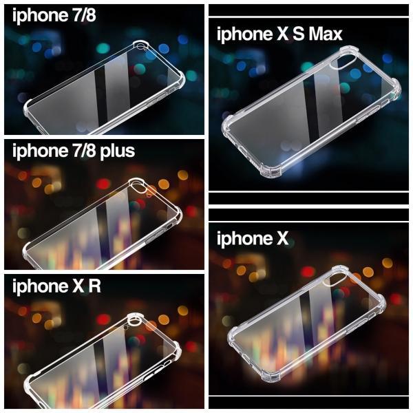 iPhoneX ケース iPhone Xs MAX XR iPhone8 iPhone7 アイフォンX アイフォン8 アイフォン7 透明ソフトおしゃれ かっこいい米軍 耐衝撃 スマホケース|francekids|10