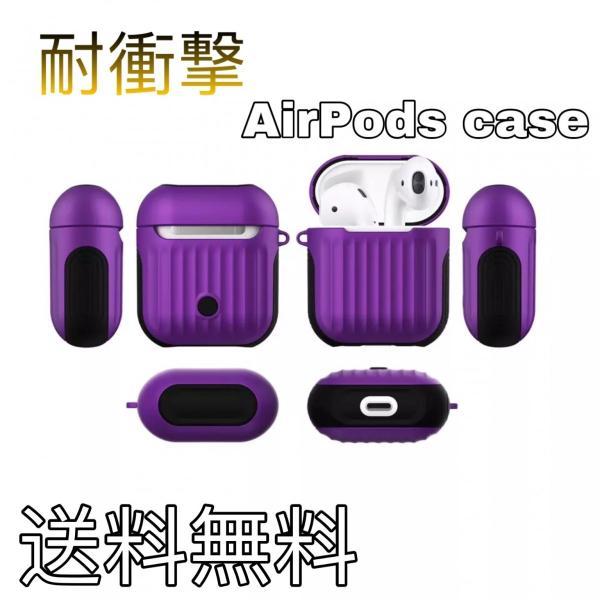 AirPods カバー プラスチック シンプル イヤホンケース エアーポッズケース お洒落 可愛い ケース 衝撃 保護 収納|francekids|03