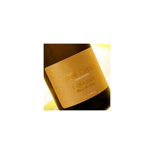 イタリア最高級スパークリングワイン フランチャコルタ ブランドノワール / ラ・トッレ 750ml|franciacorta|02