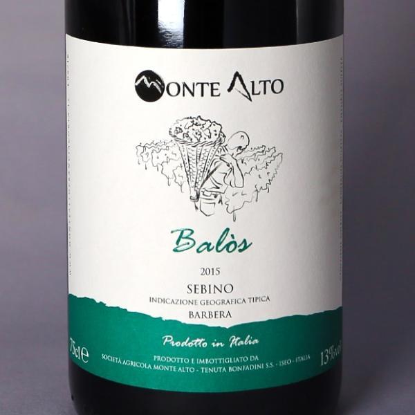 セビーノ バルベーラ バロス 2015 / モンテ アルト(イタリア・ロンバルディア・赤ワイン) 750ml|franciacorta