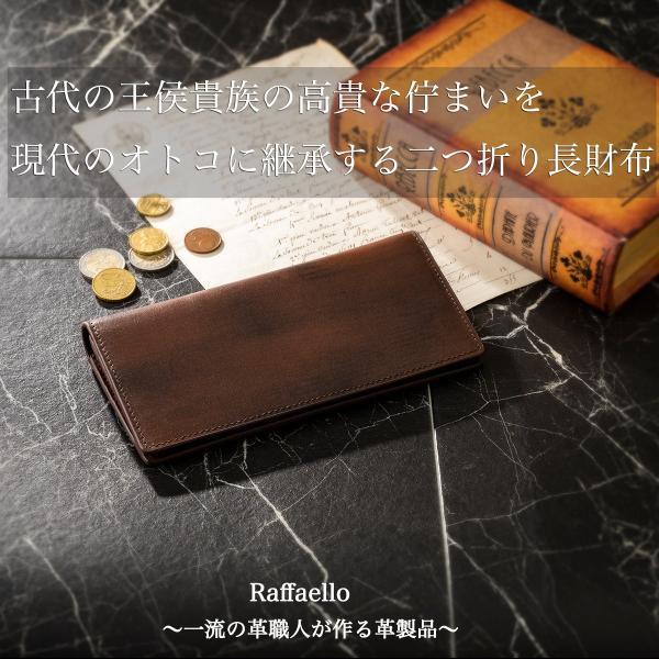一流の革職人が作る財布メンズ長財布二つ折り薄型本革人気ヴィンテージ