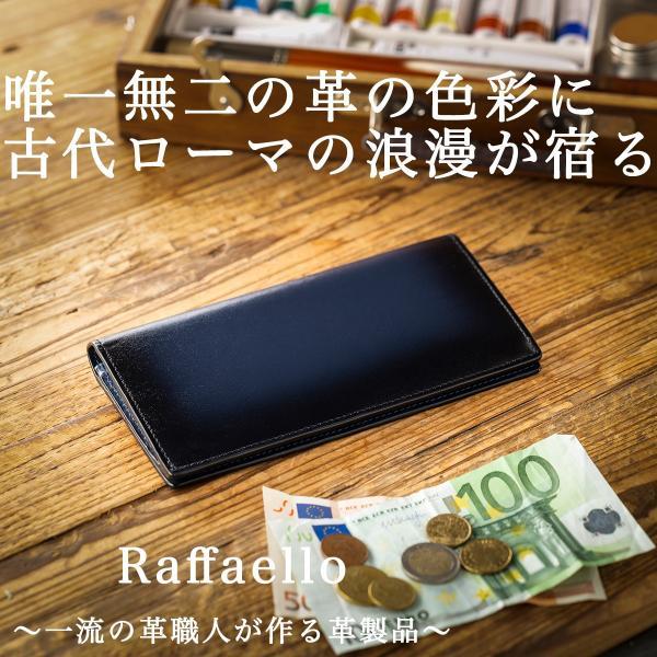 一流の革職人が作るスフマート財布メンズ長財布二つ折り2つ折り財布メンズ本革