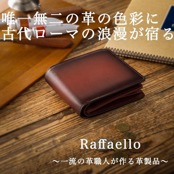 一流の革職人が作るスフマート二つ折り財布財布メンズ人気本革