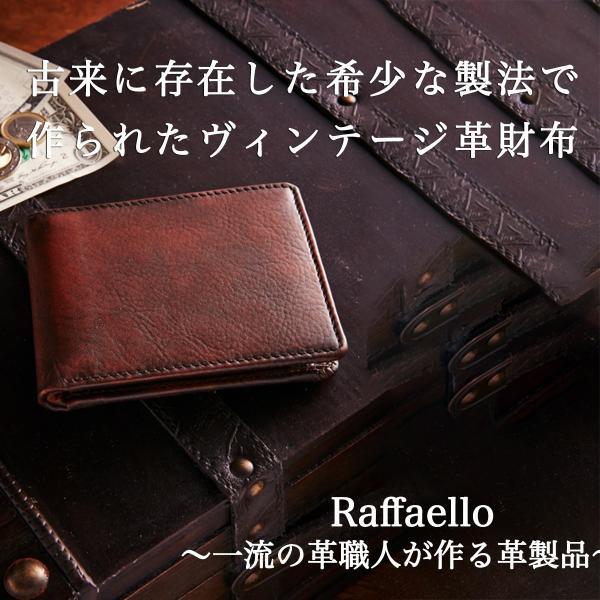 一流の革職人が作るメンズ二つ折り財布薄型財布メンズヴィンテージ本革