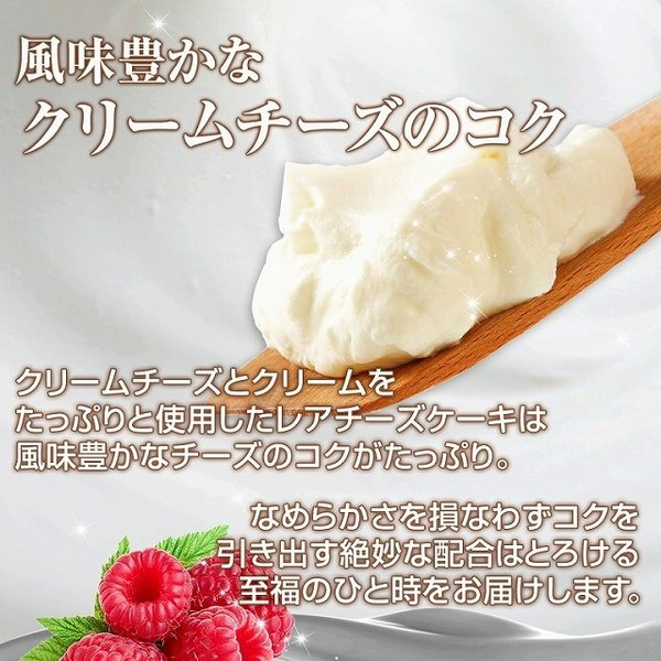 お中元ギフト 神戸フランボワレアチーズケーキ4個入|frantz|03