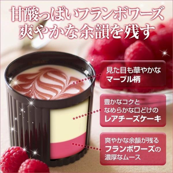 お中元ギフト 神戸フランボワレアチーズケーキ4個入|frantz|05