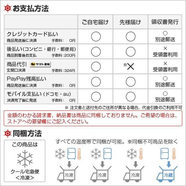 お中元ギフト 神戸魔法の(R)壷フロマージュ4個入|frantz|05