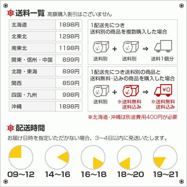 お中元ギフト 神戸魔法の(R)壷フロマージュ4個入|frantz|06