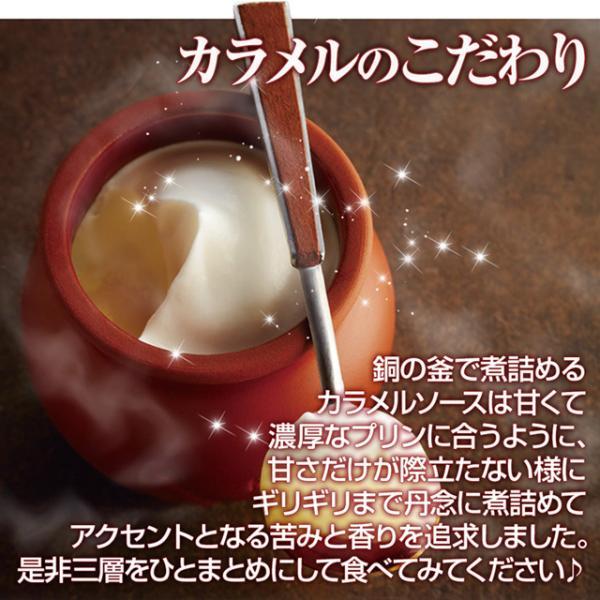 母の日ギフト 神戸魔法の壷プリン(R)4個入|frantz|02