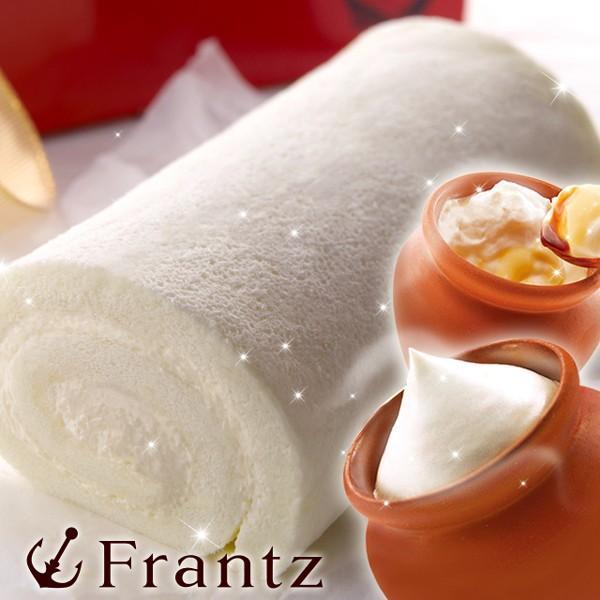母の日プレゼント2021ギフトお菓子スイーツお取り寄せスイーツ神戸巻(ロール)・ホワイトと壷プリンのセット