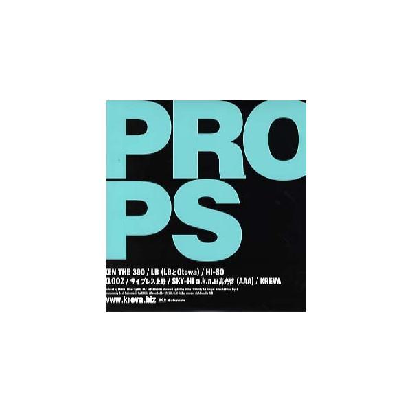 KREVA ft KEN THE 390, KLOOZ, サイプレス上野, SKY-HI a.k.a.日高光啓(AAA) - PROPS 12