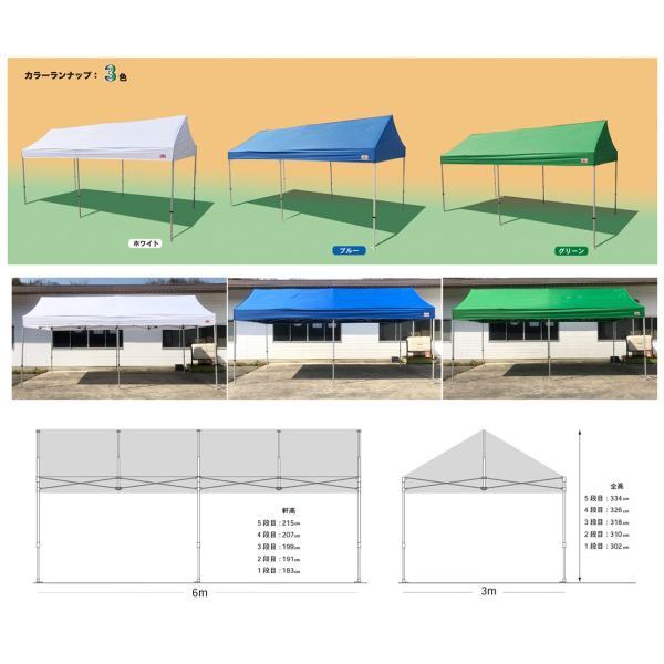 イベントテント Free-Rise STD-OCTシリーズ 3m×6m 切妻タイプ 新型アルミフレーム イベントテントの新基準モデル free-rise 03
