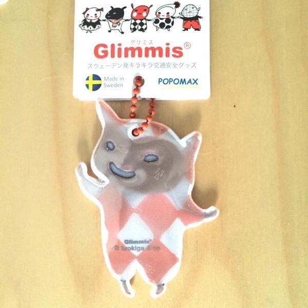 Glimmis グリミス 反射板 リフレクター キーホルダー ブロキガ 北欧の交通安全 リトルピンク|free-style|05