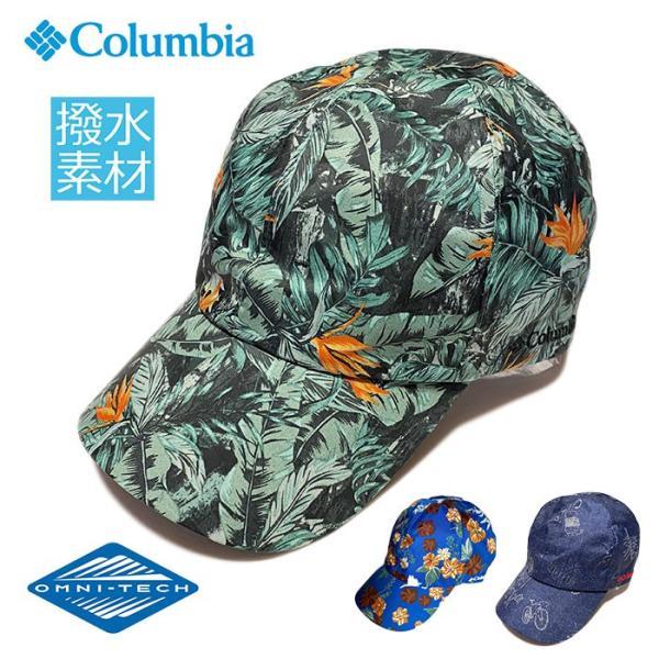 Columbiaコロンビアキャップレインハット撥水防水帽子夏フェスhatレインハットUVUV対策メンズ登山レディース