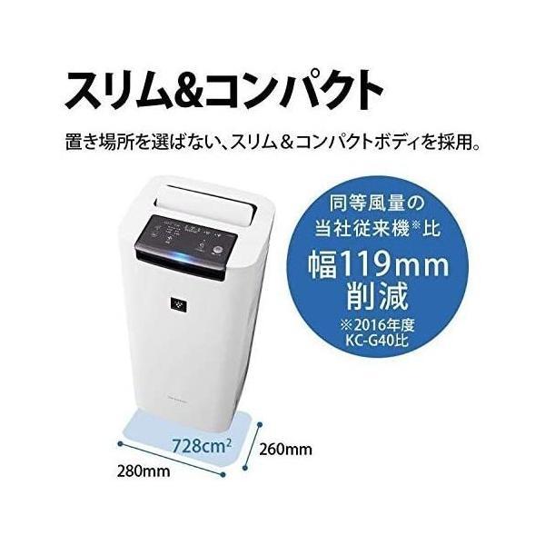 シャープ 加湿空気清浄機 KI-JS40W プラズマクラスター ホワイト系 SHARP 送料無料|free-world|02