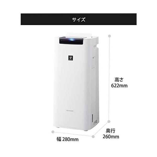 シャープ 加湿空気清浄機 KI-JS40W プラズマクラスター ホワイト系 SHARP 送料無料|free-world|03
