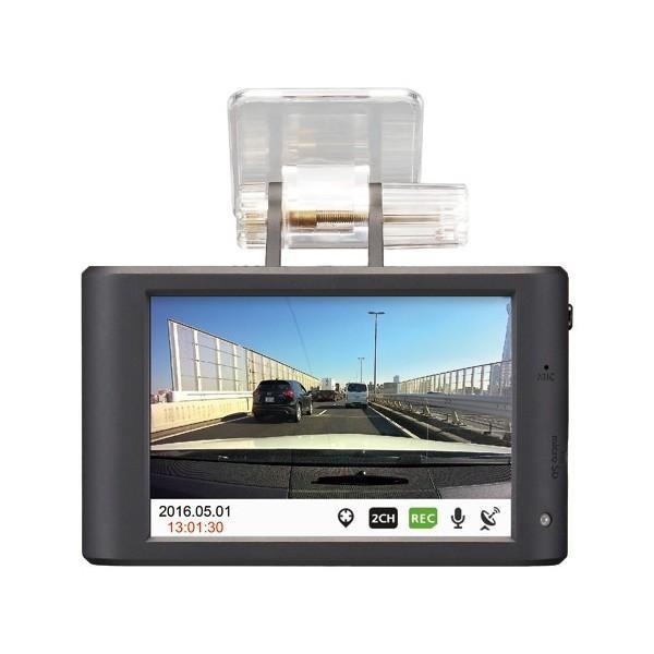ドライブレコーダー 2カメラ 車載 前後 カメラ 小型 駐車監視 分離型 GPS フルHD  LG Innotek Alive LGD100 DC12/24V -LGD-100-|freedom-telwork|04