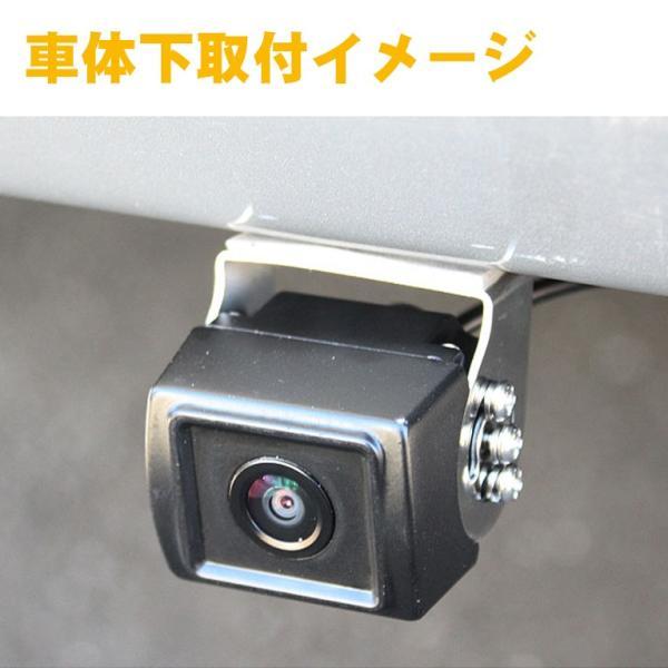 カメラ バックモニター MT070RB ドリームメーカー 後付け トラック用 DC12V/24V 車載カメラ バックカメラ|freedom-telwork|03