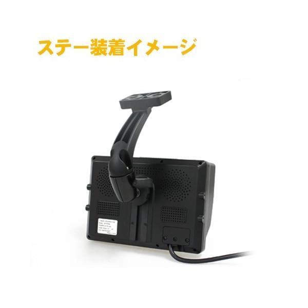カメラ バックモニター MT070RB ドリームメーカー 後付け トラック用 DC12V/24V 車載カメラ バックカメラ|freedom-telwork|04