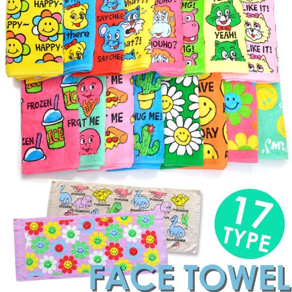 freedom-web_face-towel-07