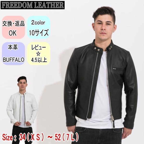 革ジャン メンズ 大きいサイズ レザージャケット 本革 シングル ライダース PB-2707