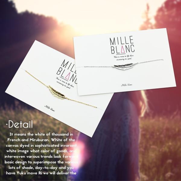 【送料無料メール便】MILLE BLANC ミルブラン フェザーブレスレット レディース アクセサリー ギフト