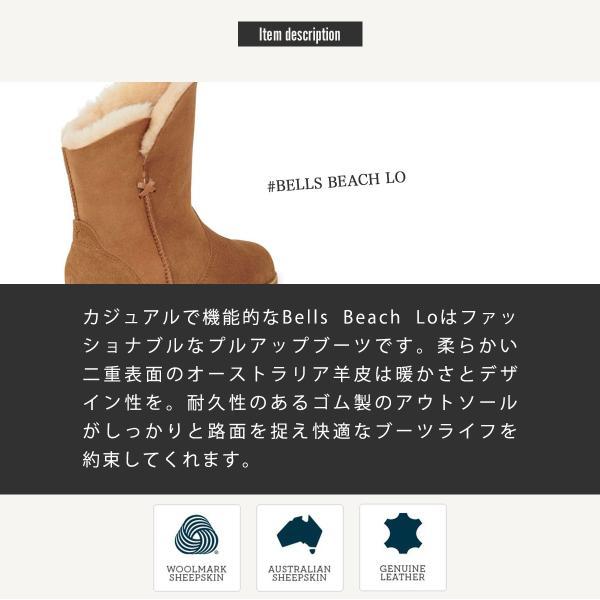 ムートン ブーツ ファー エミュ エミュー EMU ベルズビーチ Bells Beach Lo W11361 ボア レディース メンズ 2018 秋冬