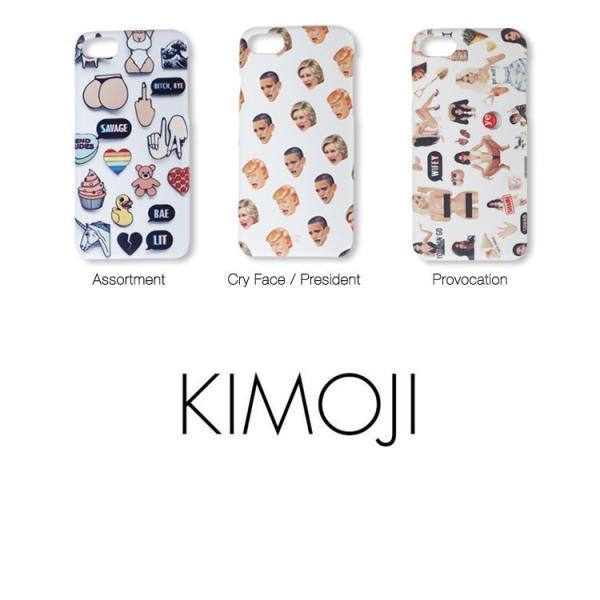 iPhone7 アイホン7 ケース カバー KIMOJI プリント 絵文字 Emoji スタンプ 耐衝撃 おしゃれ アイフォーン メール便 送料無料|freekstore|05