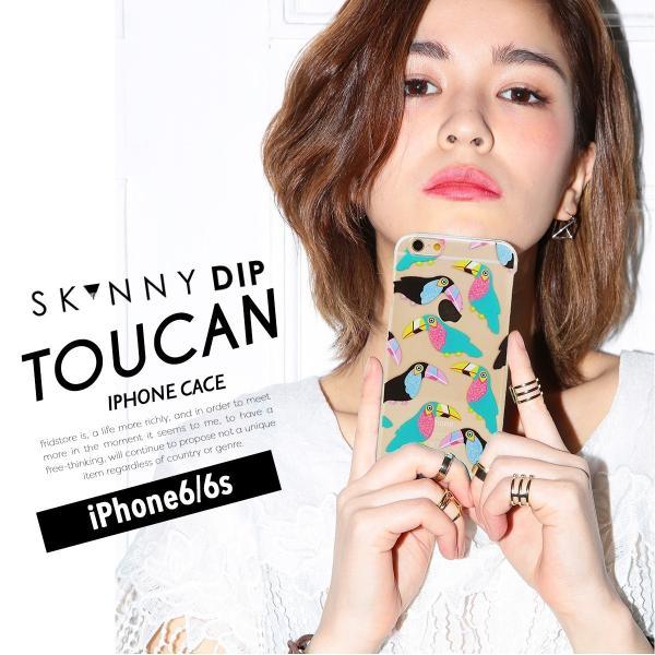 iPhone  iPhone6/6s スキニーディップ  SKINNYDIP Toucan カラフル オウム ケース カバー  シリコン アイフォーン メール便 送料無料 freekstore