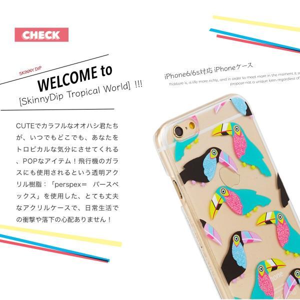 iPhone  iPhone6/6s スキニーディップ  SKINNYDIP Toucan カラフル オウム ケース カバー  シリコン アイフォーン メール便 送料無料 freekstore 03
