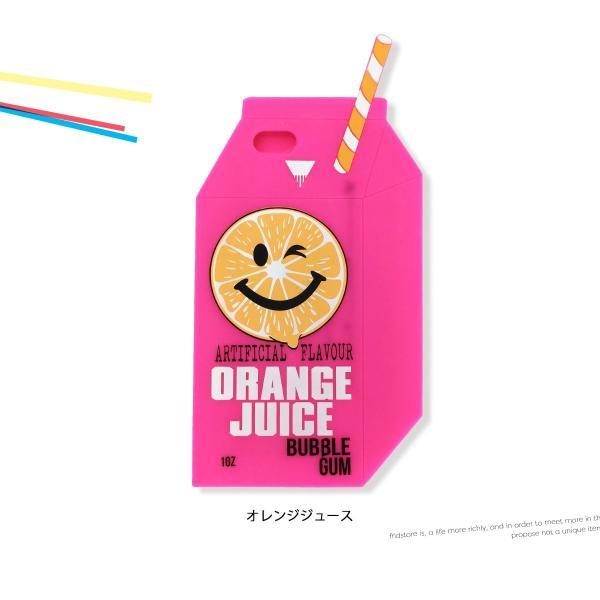 iPhone iPhone6/6s スキニーディップ SKINNYDIP オレンジジュース ケース カバー シリコン 耐衝撃 おしゃれ アイフォーン メール便 送料無料|freekstore|05