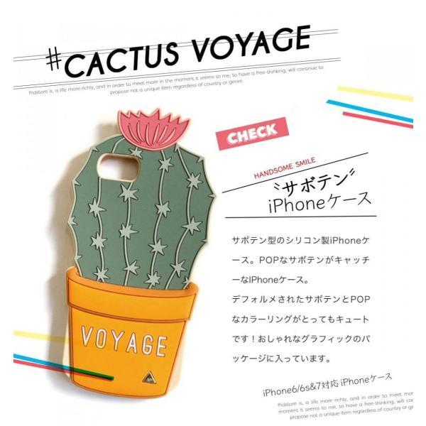 iPhone アイフォン iPhone6 6s 7 シリコン シリコンケース スマホ 携帯 ケース カバー アコモデ サボテン 人気 新作 送料無料|freekstore|02