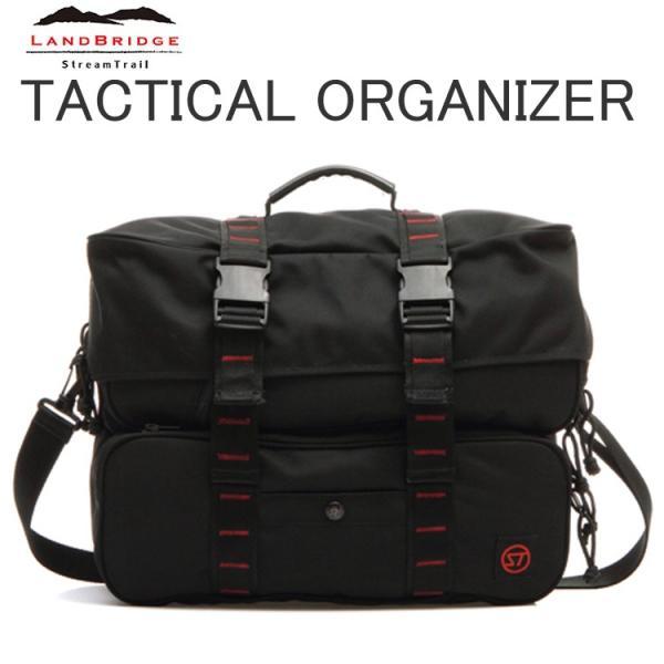 5bbd225351 送料無料 LANDBRIDGE ランドブリッジ タクティカルオーガナイザー Tactical Organizer 3Wayオーガナイザーバッグ  ストリームトレイル あすつく ...