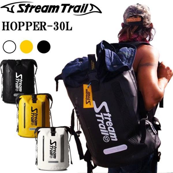 送料無料 STREAMTRAIL ストリームトレイル ホッパー30L  防水バッグ HOPPER ツーリングバッグ PCバッグ あすつく対応|freeline