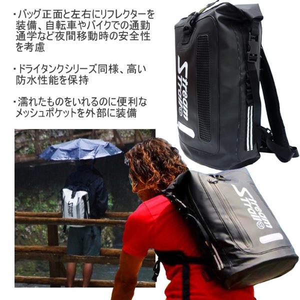送料無料 STREAMTRAIL ストリームトレイル ホッパー30L  防水バッグ HOPPER ツーリングバッグ PCバッグ あすつく対応|freeline|04