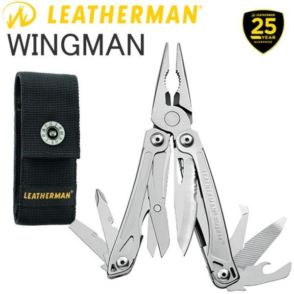 25年保証 LEATHERMAN レザーマン WINGMAN ウイングマン 14機能マルチツール 正規輸入代理店品 あすつく対応 freeline