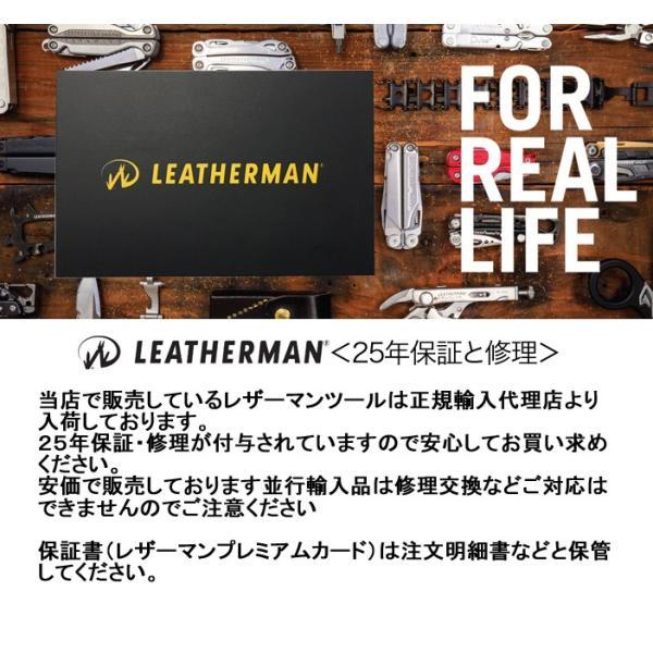 25年保証 LEATHERMAN レザーマン WINGMAN ウイングマン 14機能マルチツール 正規輸入代理店品 あすつく対応 freeline 04