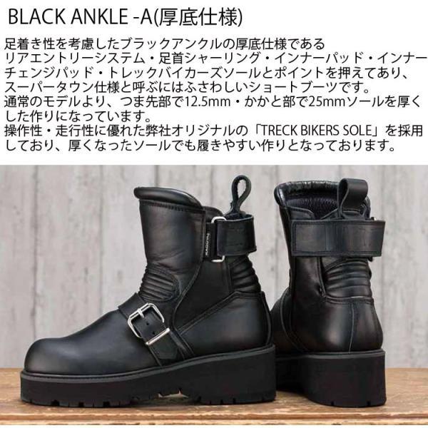 KADOYA カドヤ ブラックアンクル-A 厚底仕様 ライダーブーツ BLACKANKLE(A) オールシーズン対応 厚底ブーツ  あすつく対応|freeline|02