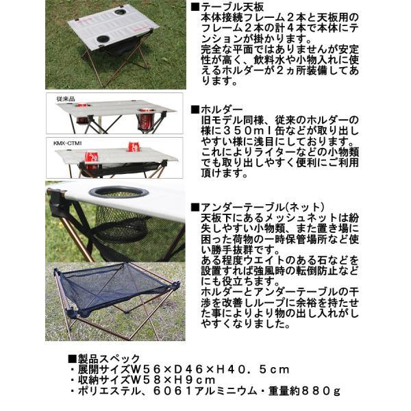 KEMEKO ケメコ コンパクトキャンピングテーブル CTM1 軽量ロール収納式 アウトドアテーブル キャンプツーリング あすつく対応|freeline|03