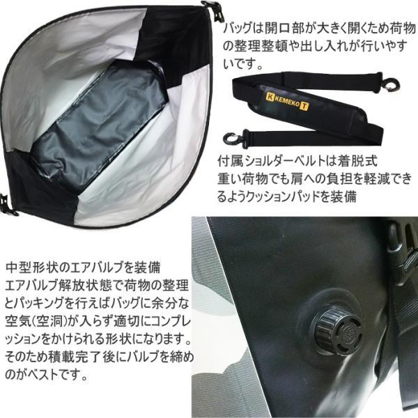 送料無料 KEMEKO ケメコ ドライエックス MID ミッド 50L DRY-X  防水ツーリングバッグ ドライバッグ あすつく対応|freeline|04