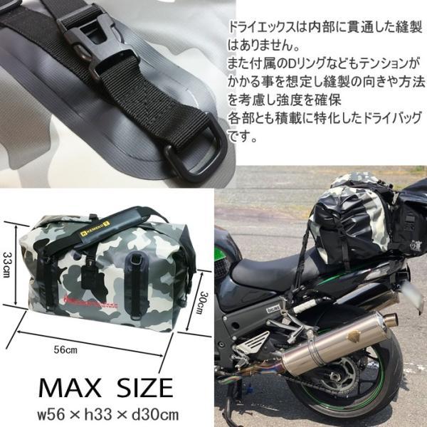 送料無料 KEMEKO ケメコ ドライエックス MID ミッド 50L DRY-X  防水ツーリングバッグ ドライバッグ あすつく対応|freeline|05