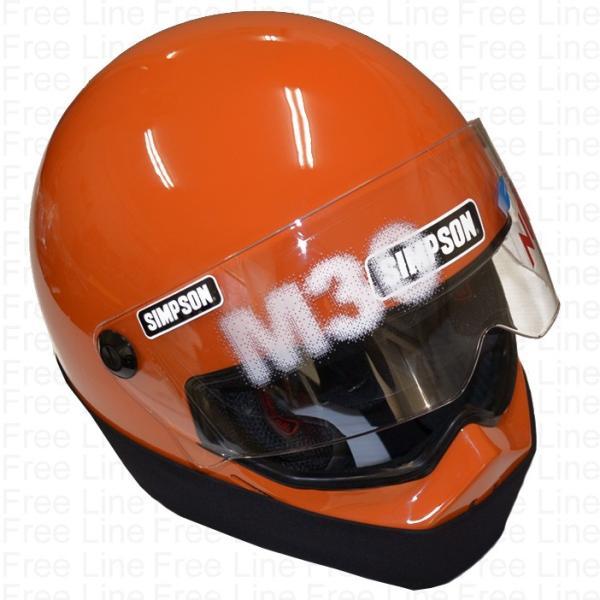 ゆうパケット対応2個迄 KEMEKO ケメコ 防寒用ヘルメットネックゲーター2 ネオプレーン あすつく対応|freeline|04