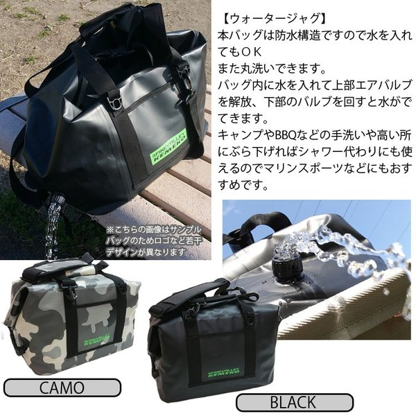 KEMEKO ケメコ ボックスバッグ ウォータージャグ機能付き 28L 防水バッグ ドライバッグ アウトドアバッグ あすつく対応|freeline|04