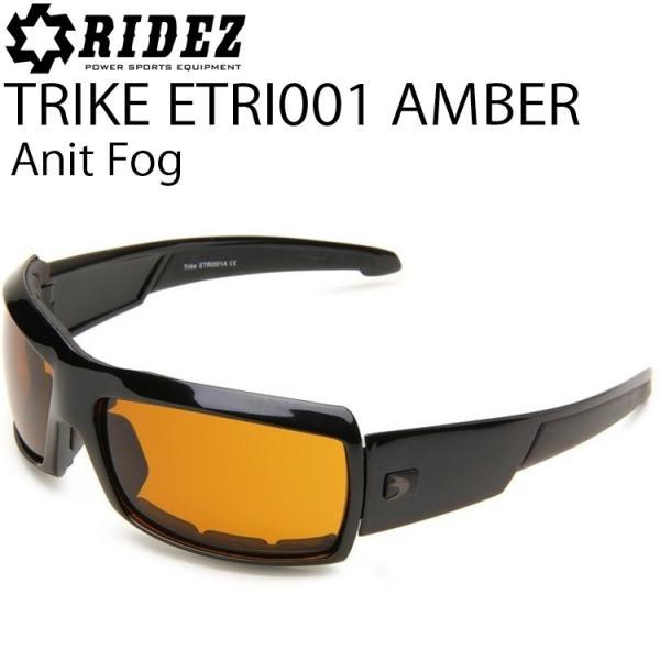 RIDEZ ライズ BOBSTER ボブスター TRIKE トリーク ETRI001A アンチフォグアンバーレンズ スモールデザインフレーム あすつく対応|freeline