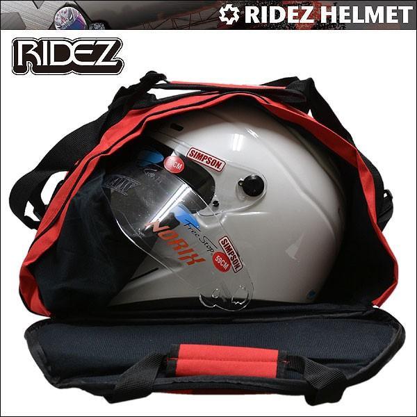 RIDEZ ライズ  ヘルメットバッグ RED スペアシールド収納袋内蔵 フルフェイス ヘルメット ショルダーバッグ あすつく対応 freeline 02