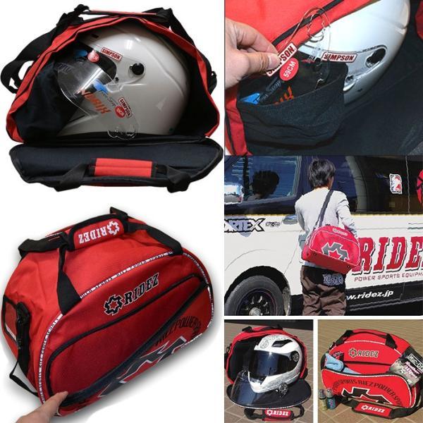 RIDEZ ライズ  ヘルメットバッグ RED スペアシールド収納袋内蔵 フルフェイス ヘルメット ショルダーバッグ あすつく対応 freeline 03