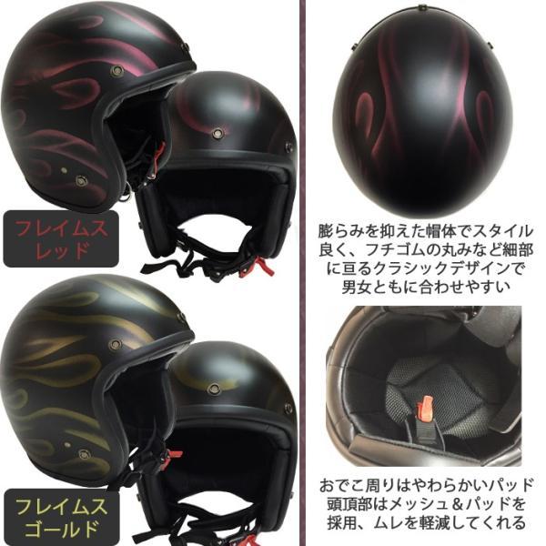 送料無料 NIKITOR ニキトー NHL8-22 フレイムス ジェットヘルメット SG規格 全排気量対応 ライズ  RIDEZ 57-60cm あすつく対応|freeline|02