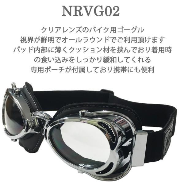 NORTON ノートン バイク用ゴーグル NRVG02 ブラック/クリア ビンテージ・クラシックスタイル あすつく対応 freeline 03